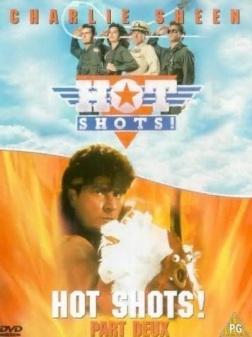 hot sho