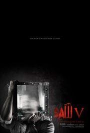 Halloween Midnight Franchise Saw V 2008