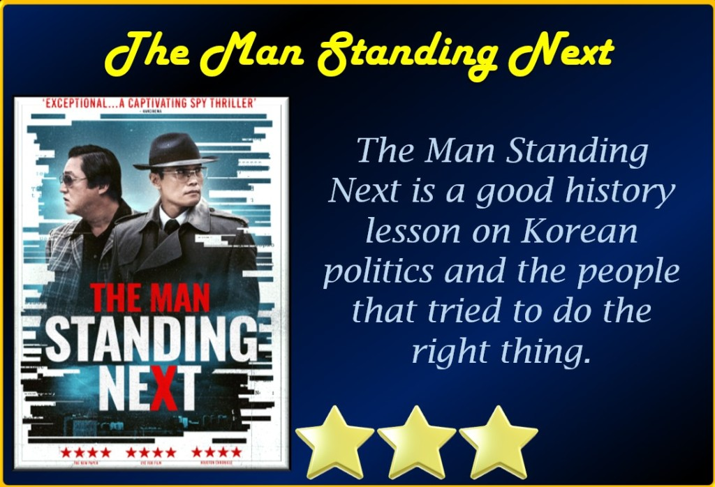 Standing Next (2020) Movie Review